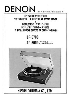 owners manual for denon dp 790