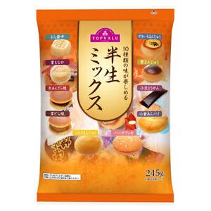 Japanese-Cake-Assort-10-kinds-Dorayaki-Sweet-Potato-Manju-Youkan-Monaka