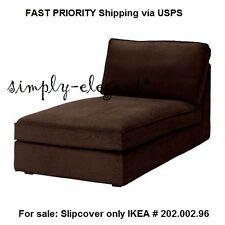 IKEA KIVIK Cover for KIVIK Chaise Longue Tullinge Dark Brown Slipcover NEW