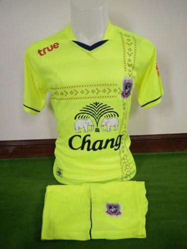 maillot CHINE CHINA CINA 1977 N°7 Football shirt vintage Asian Wolrd cup soccer
