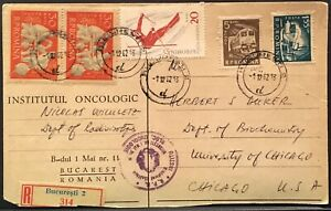 Postcard 7 Romania Stamps ~ Romania to Chicago IL 1962 ~ Multi Franking Markings