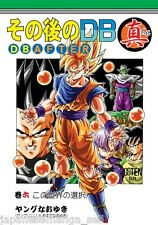Doujinshi Dragon Ball Shin AF DBAF DB AFTER vol.6 (Youngjiji Naoyuki) A5 72pages