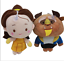 """8/"""" Beauty And Tthe Beast Plush Toy Filling Soft Doll Child Gift Stuffed Gift Toy"""