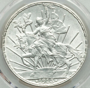 1913-Mexico-Caballito-one-silver-peso-PCGS-MS62-KM-453-Type-2-LOOK-AT-THAT-COLOR