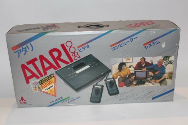 RARE Atari 2800 100% complete Japanese 2600 MINT for collectors 1983