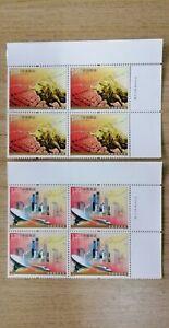 China 2010-30 China Capital Merkets blok of 4 stamp-B