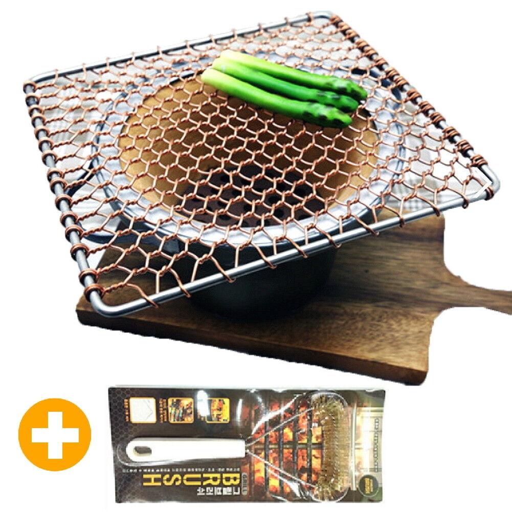 Coreano Premium Barbacoa BBQ Parrilla de malla de alambre de cobre Topper malla + regalo Cepillo de la parrilla