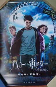 Harry Potter Prisoner Azkaban 2004 Movie Poster Japanese Original Vintage B2 Ebay