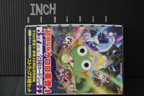 Keroro Gunsou vol.18 Special edition Frog Sgt JAPAN Mine Yoshizaki manga