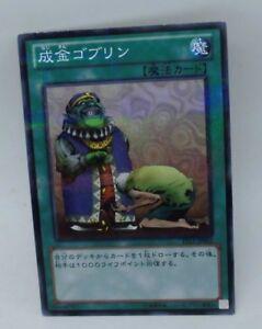 Upstart Goblin Yugioh Secret RC02-JP043 Japanese