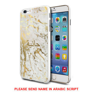 the best attitude 56305 bcb58 Details about EID GIFT Personalised ARABIC Marble Phone Case Cover For  Various Phones - 62