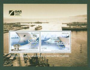 Griechenland-Greece-2015-Schiffe-Hafen-von-Piraeus-Block-90-Auflage-7000