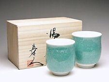 YUNOMI set of 2 Japanese tea cup Arita yaki SHINEMON kiln KINYOU w/box