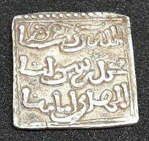 Almohad-Almohades-Square-Dirham-Silver-Islamic-Coin-Andalus-High-Grade
