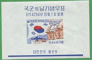 Set of 10 1961 Korea Stamps # 329A Cat Value $55 Armed Forces Servicemen Day
