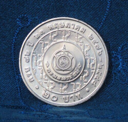 2005 Thailand 20 Baht Coin King Bhumibol Adulyadej Rama IX Thai Treasury Depart.