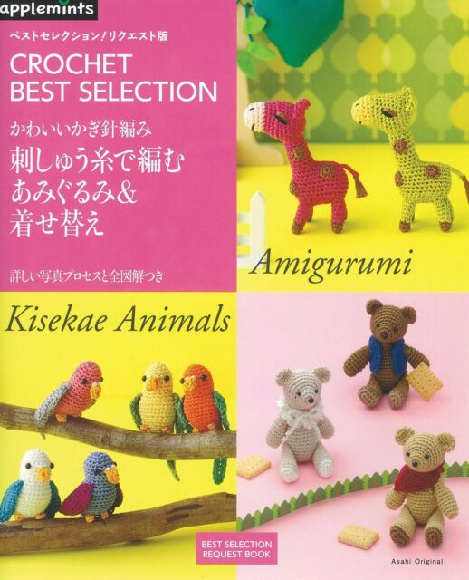 Amigurumi Parent and Baby Animals – Tales of Twisted Fibers | 640x518