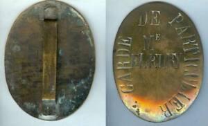 Plaque De Métier - Garde Particulier De Madame Fleury