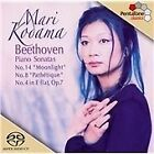 "Ludwig van Beethoven - Beethoven: Piano Sonatas No. 14 ""Moonlight"", No. 8 ""Pathétique"", No. 4 in E flat, Op. 7 (2003)"