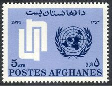 Afghanistan 1974 UN Day/United Nations Symbol 1v n29553