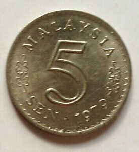 Parliament-Series-5-sen-coin-1979