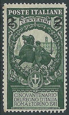 1913 Regno Soprastampato 2 Su 5 Cent Varietà Cifre Spaziate Mh * - Y208-2