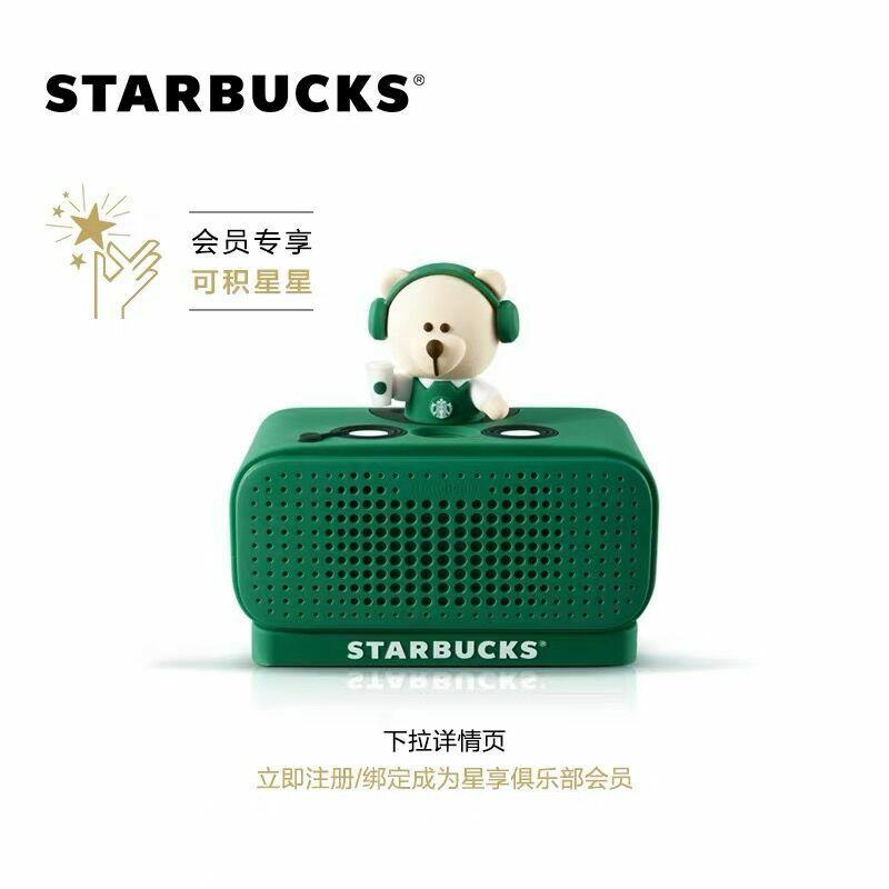 Tmall Genie Estrellabucks bulto de azúCoche Amazon Echo AI Nuevo Multifunción de control de voz