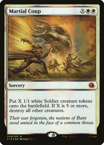 Martial Coup x1 1x FOIL From the Vault Annihilation NM MTG