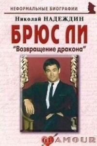 Modernes-russisches-Buch-Nadezhdin-Bruce-Lee-Biographie-Geschichte-Film-Sport