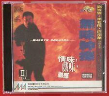 LOVING YOU MEI AH HONG KONG VCD LAU CHING WAN JOHNNIE TO