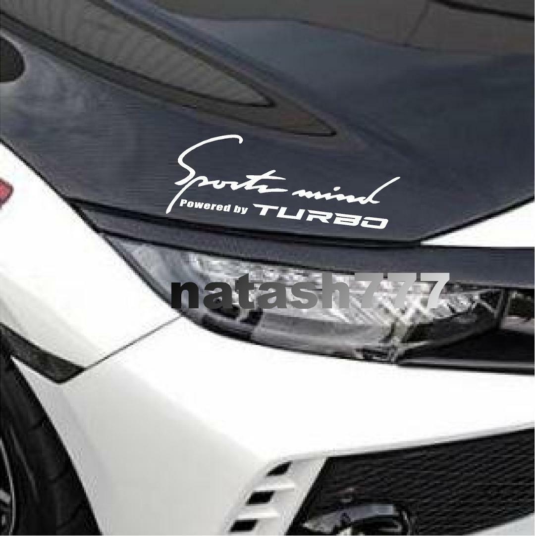 Sports Mind Sticker fits Volkswagen Polo Decal Emblem Car Logo VW SM37