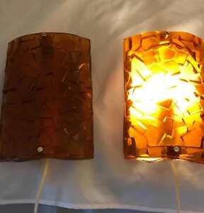 Funky Wall Lights >> Details About Pair Vitrika Mcm Wall Lamps Sconces Glass Made In Sweden Funky Retro