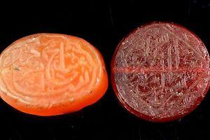 Antique Islamic Engraved Carnelian Holy Script Quran Arabic Seals 19th century
