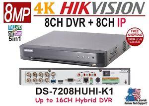 Details about Original Hikvision DS-7208HUHI-K1 8CH HD XVR/DVR  8MPTVI/5MPAHD/4MPCVI H 265PRO