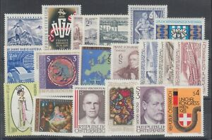 Austria-Sc-881-1481-MNH-1971-1989-Issues-32-cplt-sets