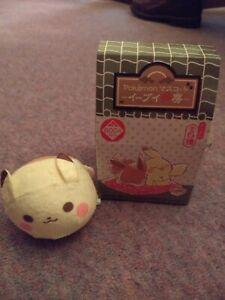 Pokemon-Eevee-Sabou-Kuji-Pikachu