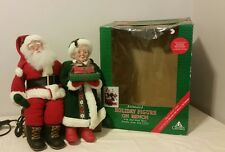 Holiday Creations Animated Talking Mr & Mrs Santa Claus on Bench
