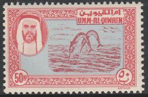 UAE - Umm Al Qiwain (1494) - 1963 Perforated ESSAY 50np Fish unmounted mint