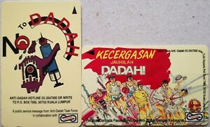 Malaysia Used Phone Cards - 2 pcs NO to DADAH