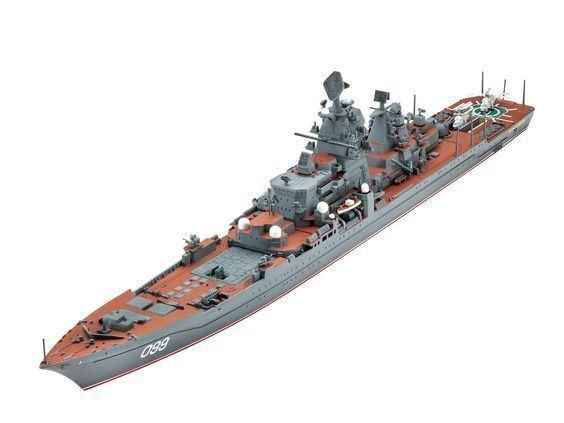 Revell Model Kit - Petr Velikiy Battleship - 1 700 Scale 05151 New