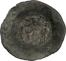 Latin Rulers of Constantinople 1204-1261AD Byzantine Coin Virgin Labarum  i33403