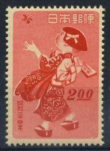GIAPPONE-1948-mi-430-Gomma-integra-non-linguellato-CAPODANNO-100-Dell-039-Anno-Nuovo