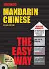Mandarin Chinese by Yenna Wu, Philip Williams (Paperback, 2008)