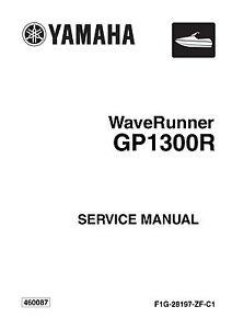 Yamaha gp1300r service manual in 4 languages download manuals &am.
