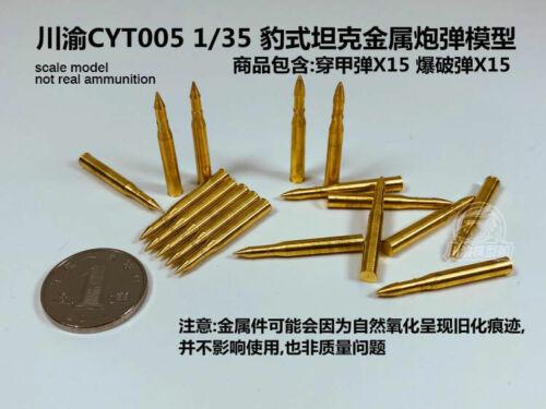 15pcs /& Blasting 1//35 Panther Tank Ammunition set: Armour Piercing 15pcs