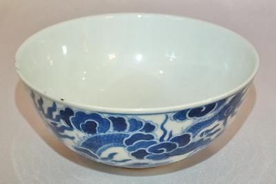 Vietnamese Bleu de Hue Porcelain Bowl W/Scene of Five Claw Dragon Chas... Lot 59