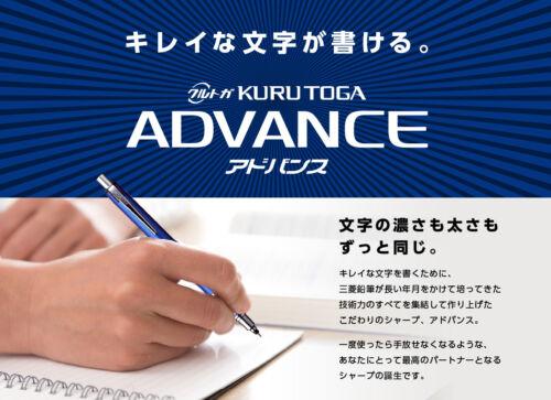 Uni-Ball Kuru Toga Advance 0.5mm Auto Lead Rotation Mechanical Pencil Leads NV