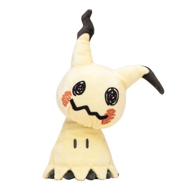 2X Pokemon Center Sun Moon Mimikyu Cosplay Umbreon Eevee Plush Doll Stuffed Toy