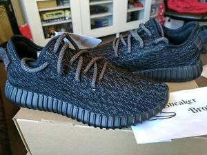 18c3d6d92cb6b Adidas Yeezy Boost 350 Pirate Black 2.0 2016 V1 Kanye West Core ...