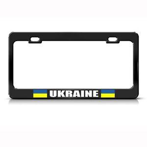 Ukraine Ukrainian Flag Black License Plate Frame Tag